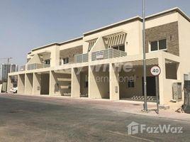 迪拜 Al Furjan 4 卧室 别墅 售