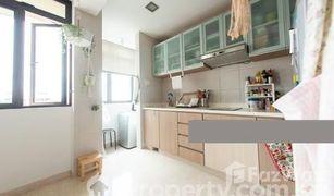 1 Bedroom Apartment for sale in Kembangan, East region Lorong Mydin