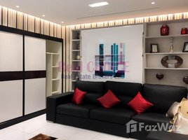1 Bedroom Apartment for sale in , Dubai Miraclz Tower by Danube