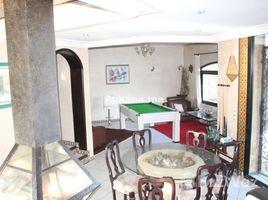 5 غرف النوم فيلا للبيع في , Rabat-Salé-Zemmour-Zaer Vente Villa Temara Harhoura REF 516