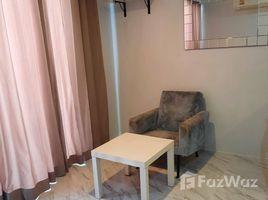 2 Bedrooms Condo for sale in Nuan Chan, Bangkok D5 Condo