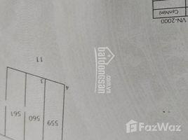 胡志明市 Tan Tao A Tôi bán 5x18m đất thổ hẻm nhựa 7m 1834/20/4 Tỉnh lộ 10, P. Tân Tạo, 3,5 tỷ, SHR chính chủ N/A 土地 售