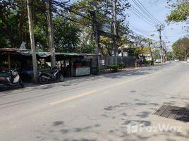 N/A Land for sale in Khlong Chak Phra, Bangkok 250 sq.w. Land for Sale near Prannok-Kanchanapisek Rd.