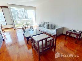 2 Bedrooms Condo for rent in Khlong Tan Nuea, Bangkok Vasu The Residence