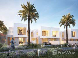 4 Bedrooms Villa for sale in Maple at Dubai Hills Estate, Dubai Maple 2 at Dubai Hills Estate