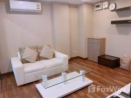 1 Bedroom Property for sale in Ram Inthra, Bangkok Parc Exo Condominium