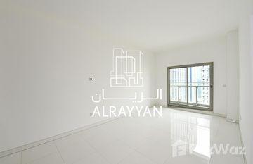 Al Rayyan Complex in Al Nahda 2, Sharjah