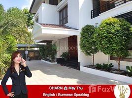 ဗဟန်း, ရန်ကုန်တိုင်းဒေသကြီး 4 Bedroom House for rent in Yangon တွင် 4 အိပ်ခန်းများ အိမ်ခြံမြေ ငှားရန်အတွက်