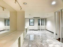 2 Bedrooms Condo for sale in Lumphini, Bangkok La Maison Ruamrudee