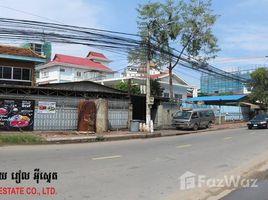 Studio Villa for sale in Boeng Kak Ti Muoy, Phnom Penh SHOPHOUSE_FOR_SALE_URGENT