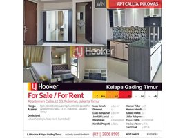 Aceh Pulo Aceh Apartemen Callia Lantai 3 Pulomas 2 卧室 住宅 售