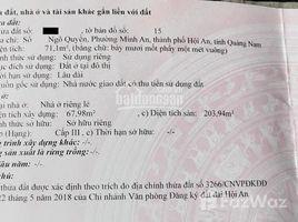 廣南省 Minh An Bán gấp nhà 2 mặt tiền Ngô Quyền Hội An, đang kinh doanh tốt. LH 0905.399.856 开间 屋 售