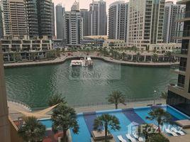 平陽省 Vinh Phu Marina Tower 2 卧室 房产 租