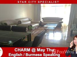 အလုံ, ရန်ကုန်တိုင်းဒေသကြီး 1 Bedroom Condo for rent in Star City Condo, Ahlone, Yangon တွင် 1 အိပ်ခန်း အိမ်ခြံမြေ ငှားရန်အတွက်