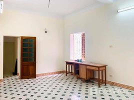 2 Phòng ngủ Nhà phố bán ở Mộ Lao, Hà Nội 3 Storey Townhouse in Ha Dong for Sale