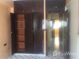 Rabat Sale Zemmour Zaer Na Agdal Riyad Appartement à l'agdal 3 卧室 住宅 售