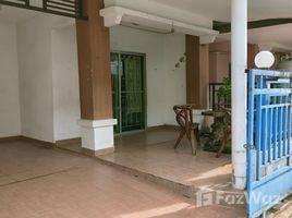 3 Bedrooms Townhouse for sale in Bang Chan, Bangkok Pruksa Ville 6 Raminthra-Phrayasurain