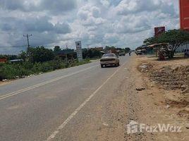 Kampong Speu Srang Other-KH-56912 N/A 土地 售