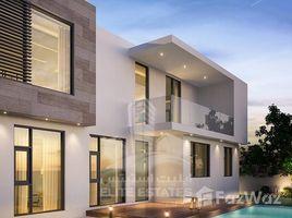 沙迦 Nasma Residence 5 卧室 别墅 售