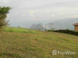 N/A Grundstück zu verkaufen in , Santander CONJUNTO CAMPESTRE CHICAMOCHA LL ETAPA LOTE 73, Los Santos, Santander
