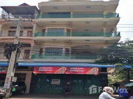 Studio House for sale in Kampong Samnanh, Kandal Other-KH-6864