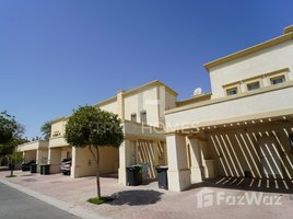 2 Bedrooms Property for sale in La Riviera Estate, Dubai Type 4M I Single Row I Great Location