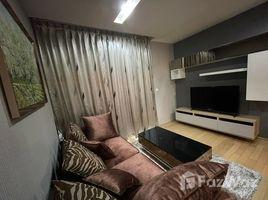ขายคอนโด 1 ห้องนอน ใน พระโขนง, กรุงเทพมหานคร สิริ แอท สุขุมวิท