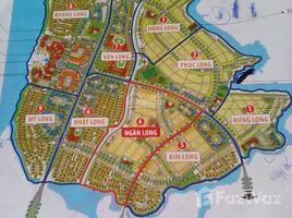 N/A Đất bán ở Long Hưng, Đồng Nai Long Hưng, còn 6 suất nội bộ giá 1.55 tỷ/100m2, nhận ký gửi mua bán các lô sổ đỏ. CĐT 0917.68.85.86