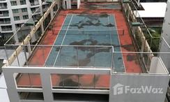 Photos 3 of the Tennis Court at Urbana Langsuan