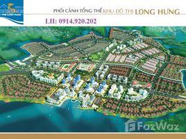 N/A Đất bán ở Long Hưng, Đồng Nai Đất nền Đồng Nai, dự án Long Hưng City, vị trí đẹp, sinh lời cao, sổ đỏ cá nhân, LH: +66 (0) 2 508 8780