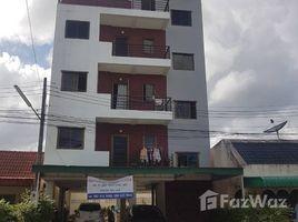 Studio Apartment for sale in Kathu, Phuket Cafe 66 House Getho