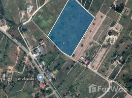 班武里府 Wang Phong Quick Deal for Land Plots with a Beautiful Mountain View in Thap Tai N/A 土地 售