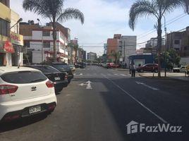 Lima Miraflores Ignacio Merino, LIMA, LIMA N/A 土地 售