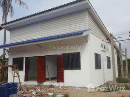 万象 1 Bedroom House for rent in Dontiou, Vientiane 1 卧室 屋 租