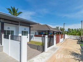 2 Bedrooms Property for sale in Ao Nang, Krabi Nateen At Home