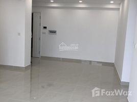 胡志明市 Binh Hung Sài Gòn Mia 2 卧室 公寓 租