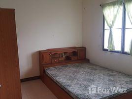1 Bedroom Condo for sale in Bang Chalong, Samut Prakan NHA Bang Chalong