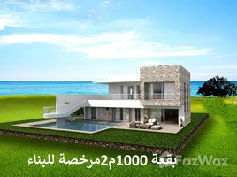 N/A Land for sale in Azemmour, Doukkala Abda فيرمات ومزارع مجهزة للفلاحة نواحي إثنين هشتوكة