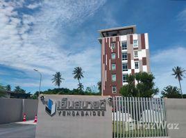 1 Bedroom Condo for sale in Sabarang, Pattani Yensabaidee Pattani