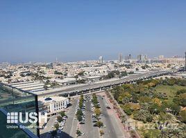 迪拜 Park Gate Residences 2 卧室 住宅 售