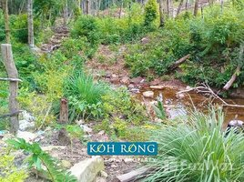 N/A Property for sale in Kaoh Rung, Preah Sihanouk Other-KH-62956