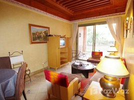 3 غرف النوم شقة للبيع في NA (Annakhil), Marrakech - Tensift - Al Haouz Confortable appartement au rez de jardin