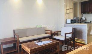 ອາພາດເມັ້ນ 1 ຫ້ອງນອນ ຂາຍ ໃນ , ວຽງຈັນ 1 Bedroom Serviced Apartment for rent in Thatkhao, Vientiane