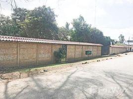 San Jose Zona Industrial Cuidad Colon: Lot in insdustrial area Cuidad Colon, Ciudad Colón, San José N/A 土地 售