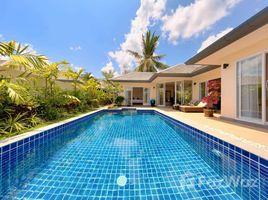 2 Bedrooms Property for rent in Lipa Noi, Koh Samui Lipa Talay Villas