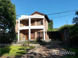 3 Habitaciones Casa en venta en , Chaco Paraisos Nº 121, Loma Linda - Presidente Roque Sáenz Peña, Chaco