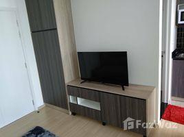 Studio Condo for rent in Samrong Nuea, Samut Prakan Unio Sukhumvit 72 (Phase 2)