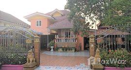 Available Units at Bua Thong Thani