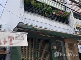 慶和省 Phuoc Hai Nhà mặt tiền Lê Hồng Phong - Phước Hải giá rẻ đầu năm 开间 屋 售