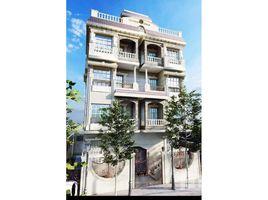 Giza Hadayek October Concrete 3 卧室 住宅 售